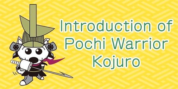 Introduction of Pochi Warrior Kojuro