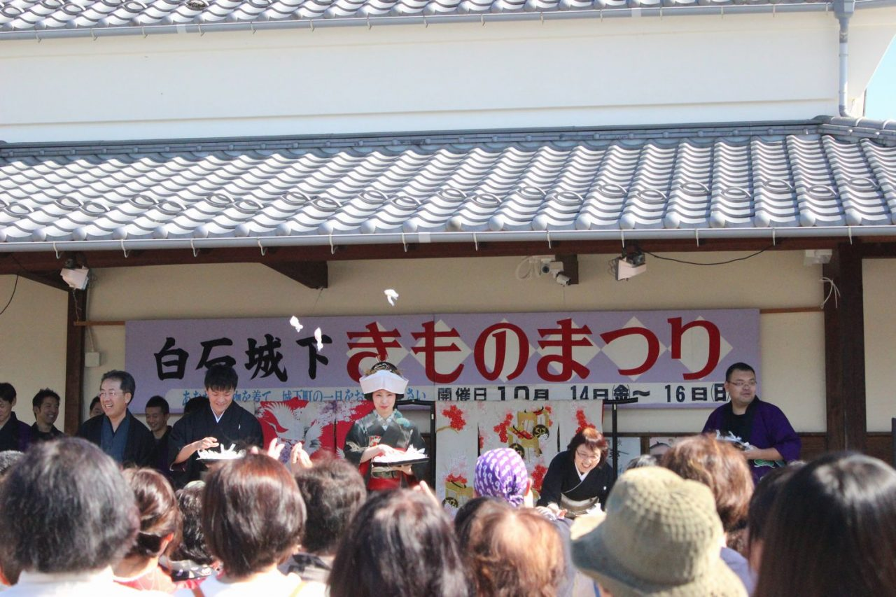 """Events on Autumn: Shiroishi Castle Kimono Festival """