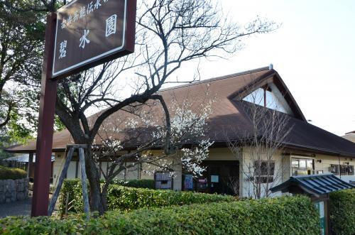 【古典芸能伝承の館 碧水園】東北唯一の能楽堂は見学無料。本格的な茶室や日本庭園を有し、白石市の伝統芸能を後世に伝える