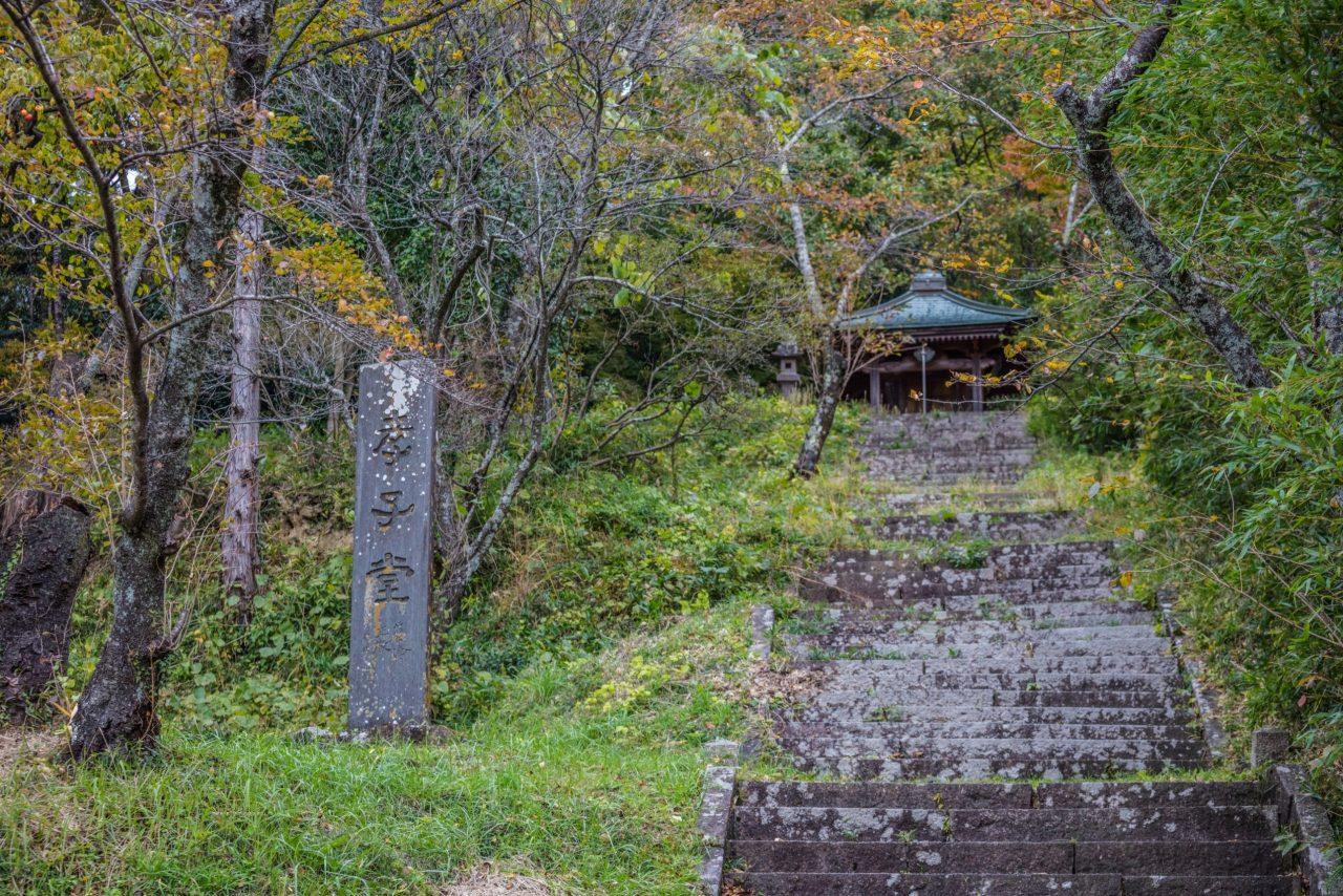 Koshido