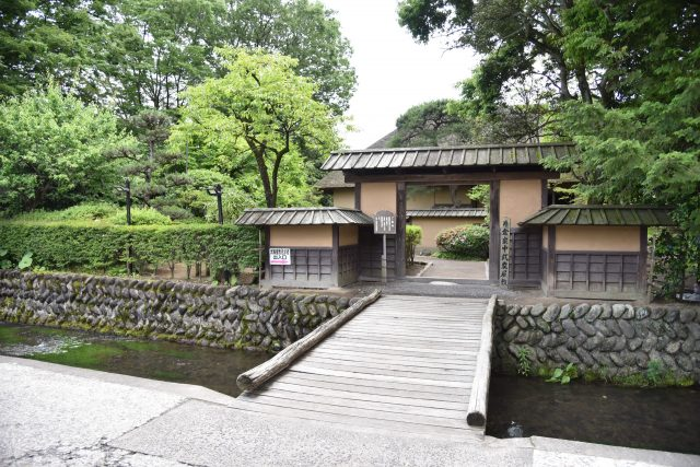 Katakura Family Samurai Residence