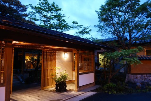 Four seasons Inn, Michinoku An
