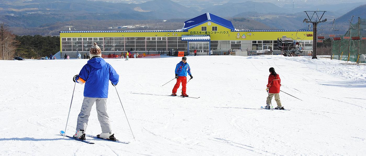 宫城藏王白石滑雪场 2020雪季情报