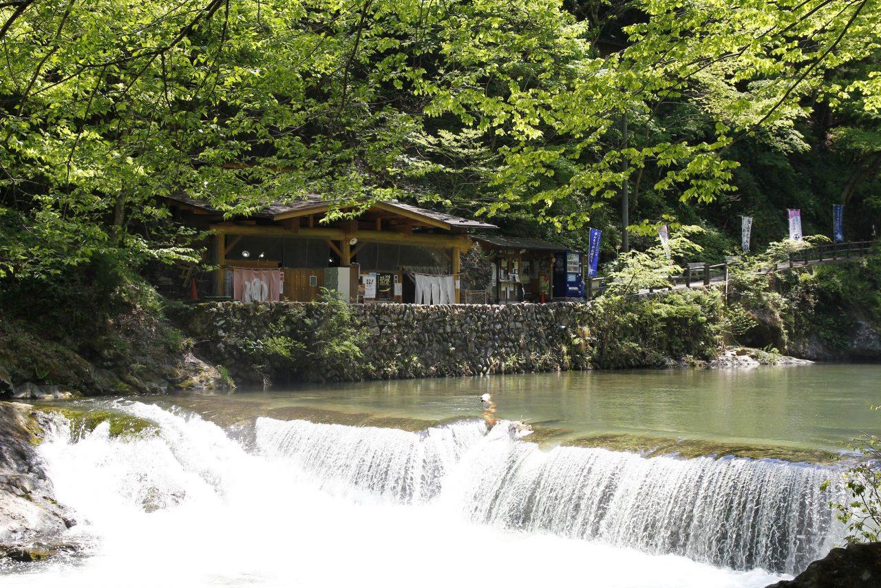 岩浴 Katuranoyu