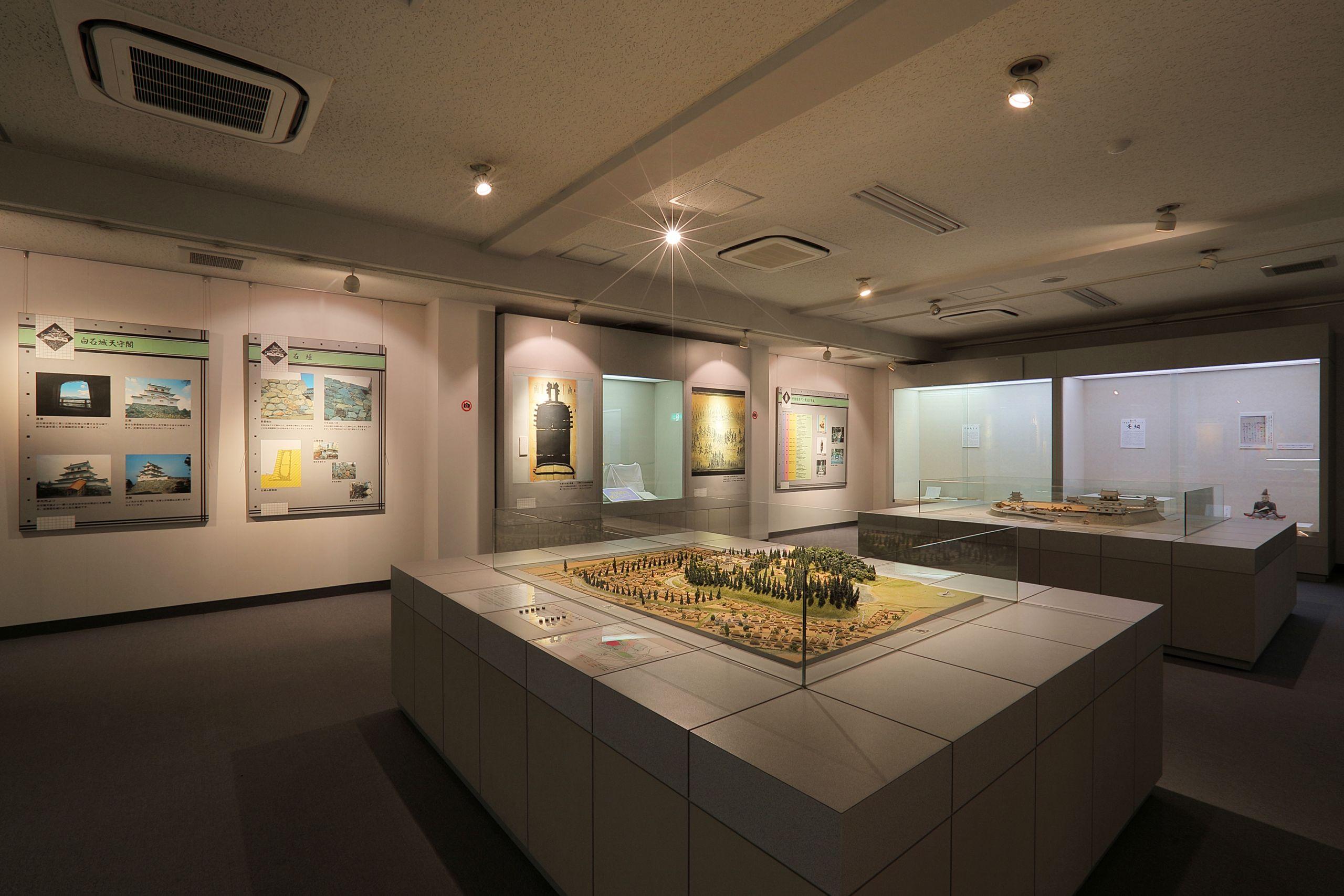 시로이시성 역사 탐방 박물관