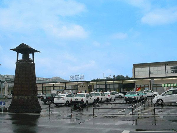 JR Shiroishi Station