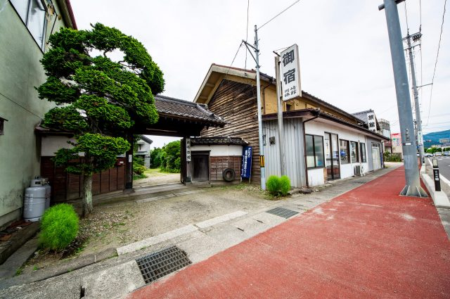 Okazaki Ryokan