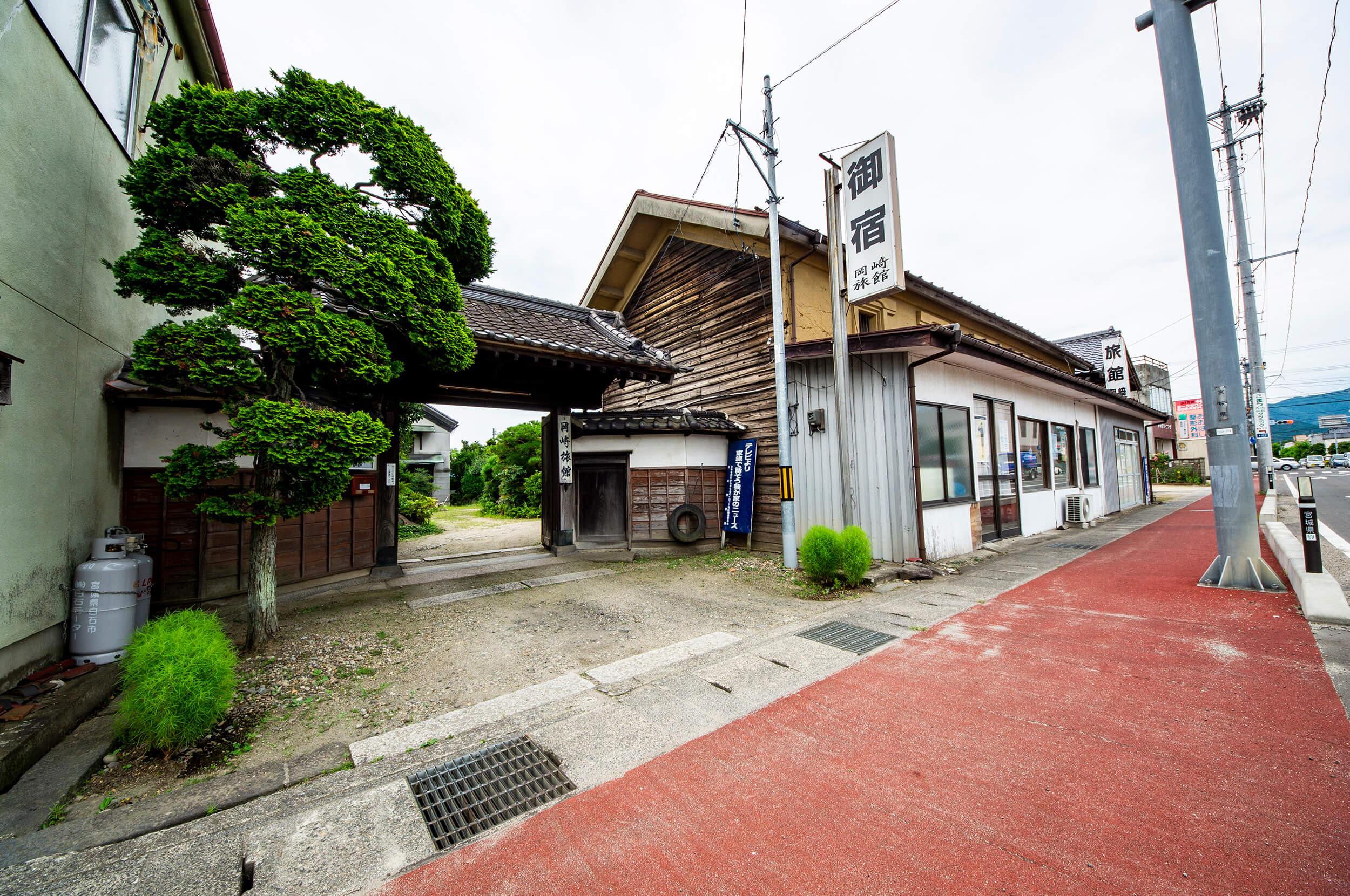오카자키 요칸
