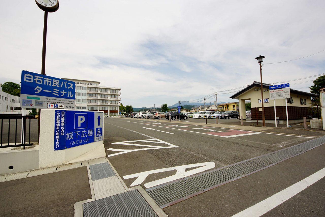 조카광장 (城下広場)