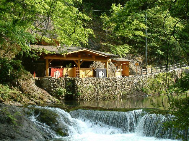 Cave Bath   Katsurano Yu