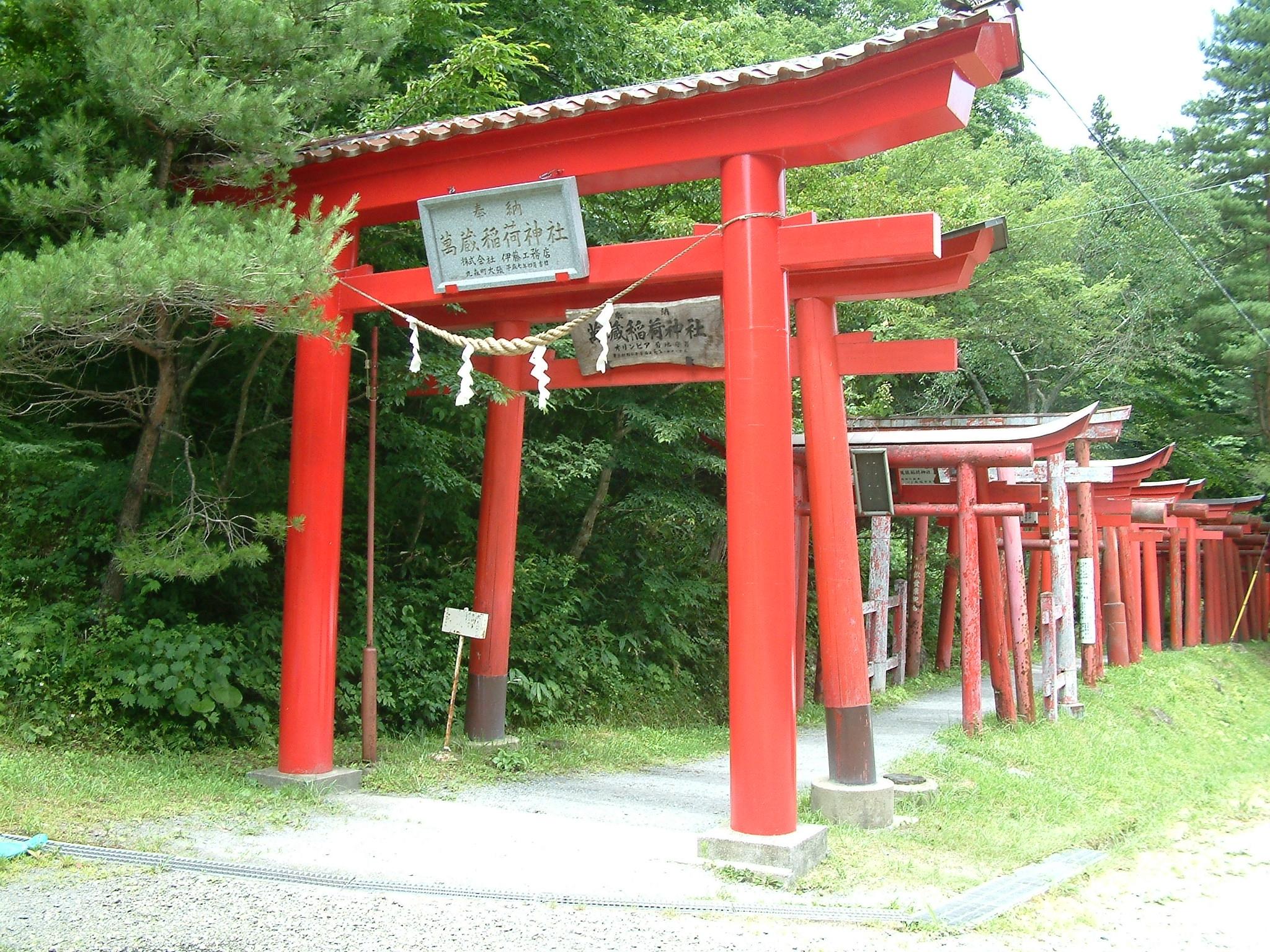 万藏稻荷神社